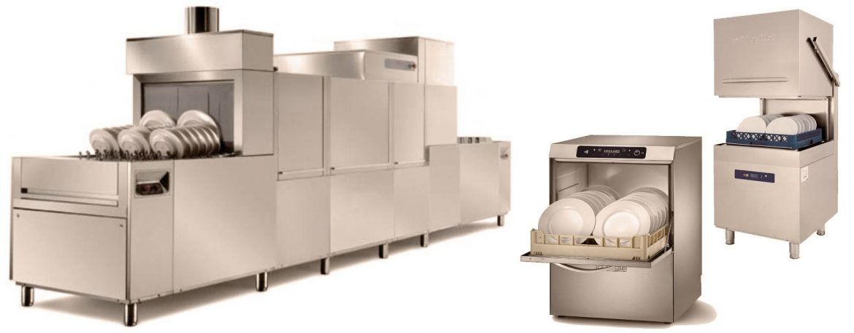 Посудомоечная машина б/у